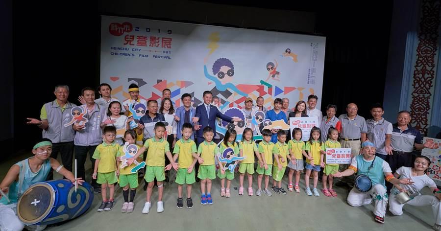邁入第5屆的2019新竹市兒童影展將於7月20日起登場。(陳育賢攝)