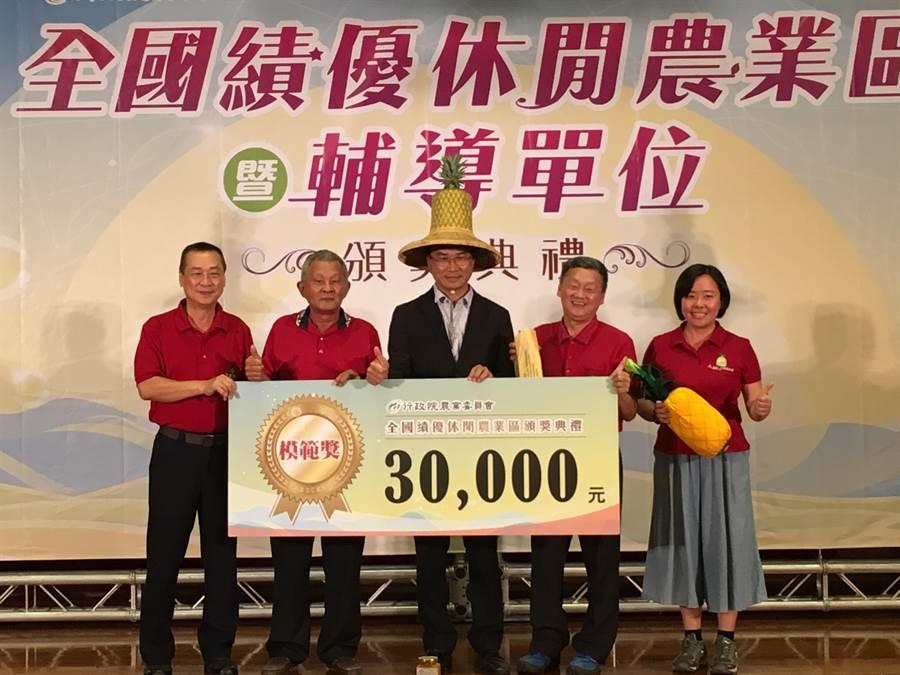 農委會今(9)日舉辦第2屆績優休閒農業區頒獎典禮。(游昇俯攝)