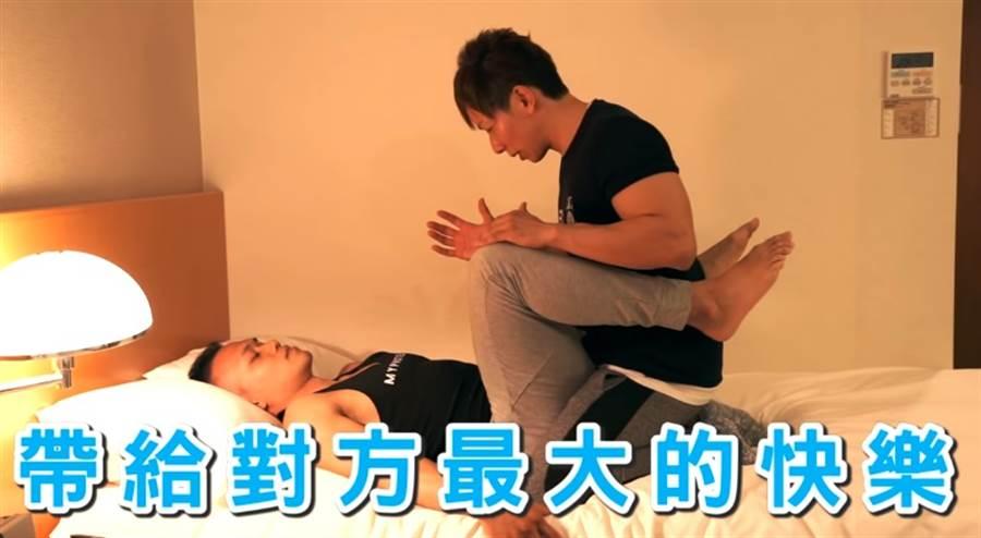 Youtuber健人蓋伊找來日本AV天王清水健親授性愛體位。(圖/翻攝自Youtube)