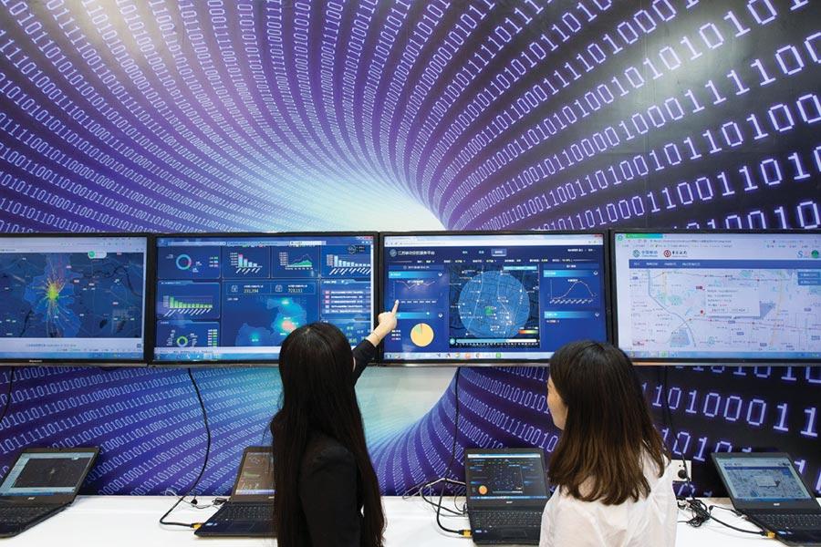 圖為大數據資料應用。圖/新華社