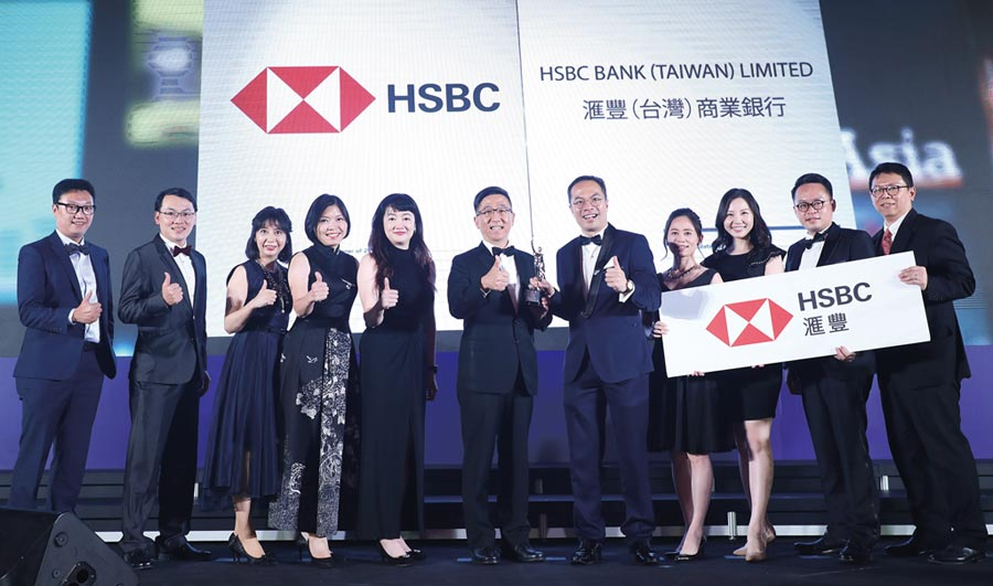 滙豐台灣蟬聯「亞洲最佳企業雇主獎」,充分展現滙豐在人才策略以及員工福祉方面的成就。圖/業者提供