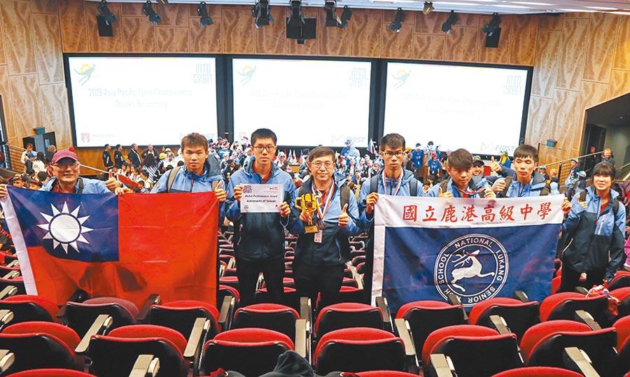 鹿港高中參加2019FLL樂高機器人公開賽,勇奪亞太區冠軍。(謝瓊雲翻攝)