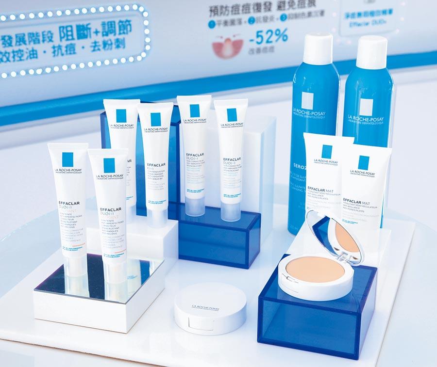 理肤宝水粉刺肌和痘痘肌专属的夏日使用产品。(理肤宝水提供)