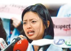 「加料」郭芷嫣遭免職 工會喊冤: 長榮過度檢視