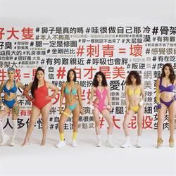 勇敢撕去標籤、塑造自信美 Voda Swim邀女性秀魅力