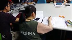 台鉅化妝品含致癌石綿 台南市衛生局稽查