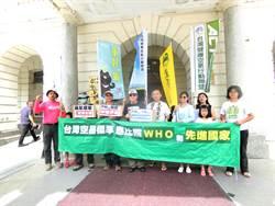 環團抗議空品原地踏步 環保署:收集意見通盤考量