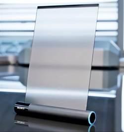 力拚三星/華為?傳索尼正研發可捲曲螢幕手機