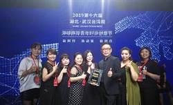 湖北·武漢台灣周時尚創意節 台灣青時尚受青睞