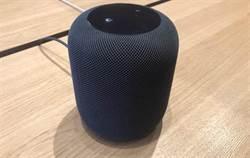 蘋果智慧音箱HomePod在台售價公布 免萬可入手