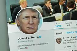 踢鐵板!川普在推特上幹這事 法院判違憲