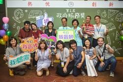 自177單位脫穎而出  台南教養院獲政府服務獎肯定