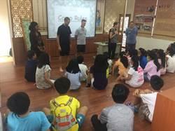 新北雙語夏令營 近2000名學生報名體驗