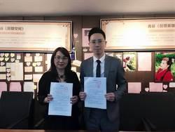 湖北台灣周生物醫藥產業合作 武漢開花結果