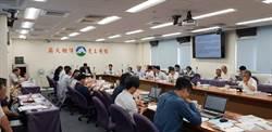 環評大會上起歷史課 「台灣就靠它活下來的」