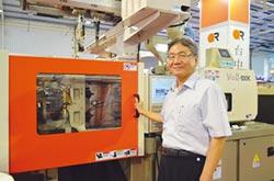 台中精機 展3套高性能塑膠機