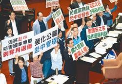 民進黨選舉操作 違反自由民主