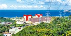 重啟核二  電力排碳4年首度回跌