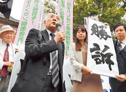 漢生病患家屬勝訴 日國賠上億元