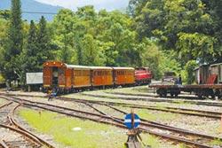 阿里山林鐵 要成為台灣的名片