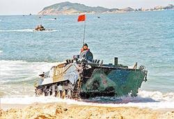 蔡過境美之際 解放軍東南沿海軍演