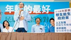台灣政情藍營要團結-郭沒關麥亂放炮 朱:講話要注意