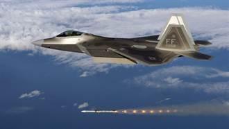 國安等級 美建造超級地堡儲存AIM260導彈