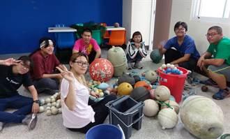 關注海洋廢棄物議題 廢浮球打造藝術品