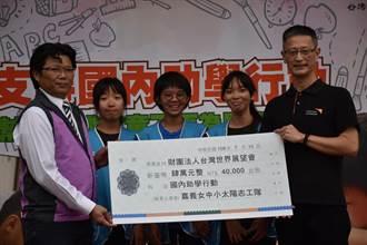 嘉女小太陽志工隊義賣鬆餅 助學台灣世展會國內兒童