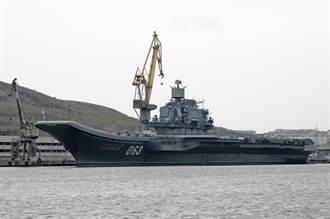 便宜才是硬道理 俄要造非核新航母