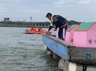 口湖牽水狀活動 海巡署陸、海、空支援確保安全