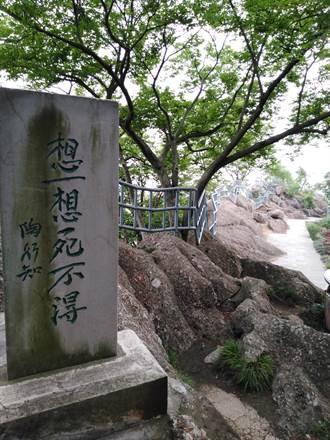 台灣人看大陸》江南江北尋達摩(上)