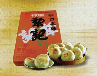 社口犂記創始店 台式月餅享譽全台