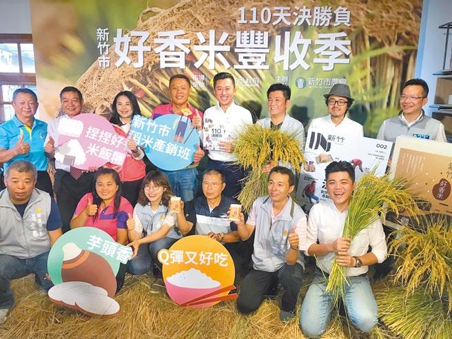 新竹市特有的「好香米」進入豐收季,市府與農會9日特別舉辦「新竹市好香米豐收季」大力推銷,希望讓特有芋香的好米飄香全國。(陳育賢攝)