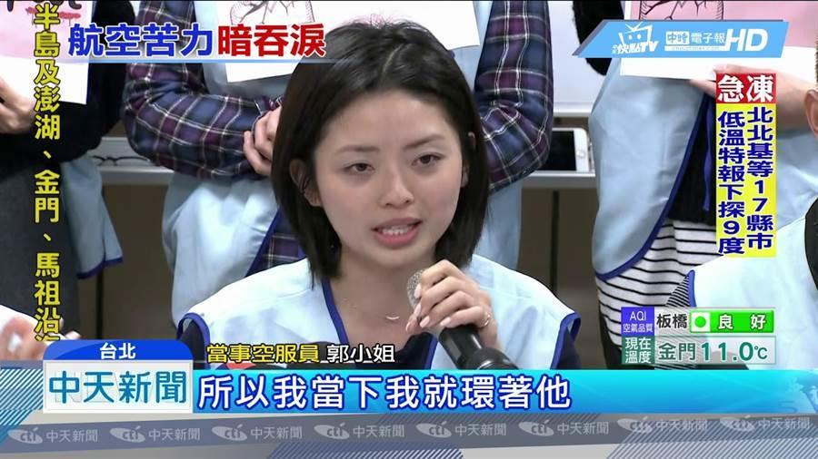警方原定9日下午傳喚郭芷嫣,但郭以精神不佳為由臨時取消,並致電警方「下次再約」(圖/本報資料照、中天新聞)