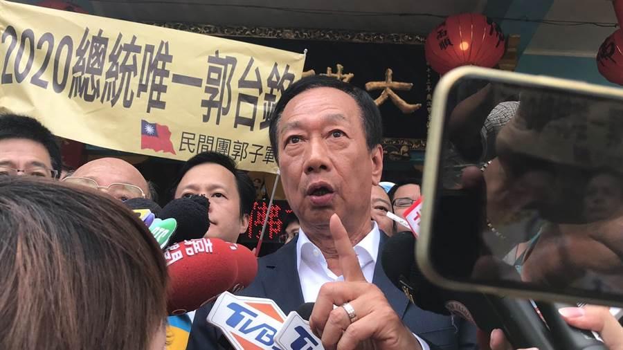 國民黨總統初選參選人郭台銘表示,若國民黨這次不能三贏,就正中蔡英文總統「養套殺」策略。(張穎齊攝)