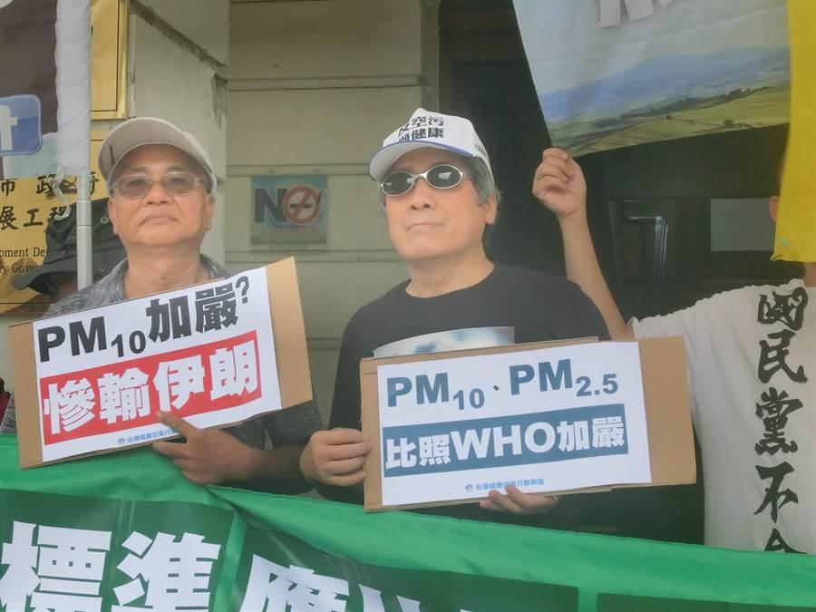台灣健康空氣行動聯盟理事長葉光芃醫師質疑環保署的「空氣品質標準修正草案」草案與其他國家與WHO相比,不僅離WHO和先進國家的標準甚遠,部份標準也不如日本、韓國。(盧金足攝)