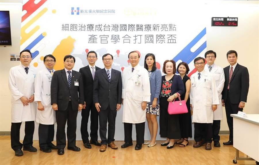衛福部、新光醫院、訊聯生技-產官學合打國際盃成台灣國際醫療新亮點  圖/訊聯提供