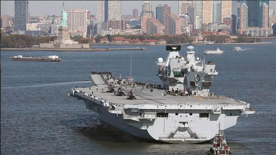 英國皇家海軍「伊莉莎白女王」號航母的資料照。(英國皇家海軍)