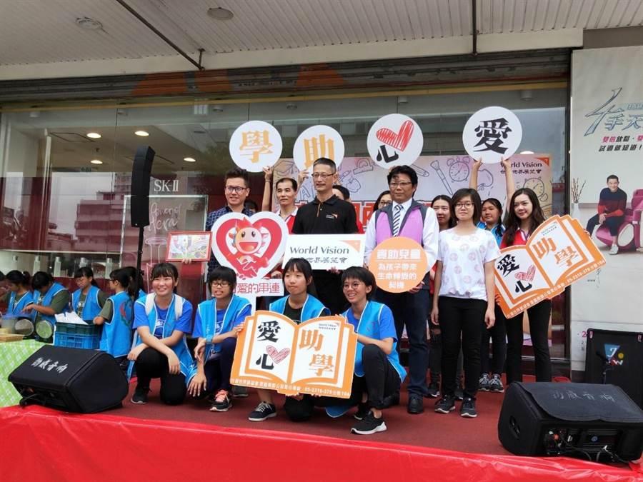 嘉义女中、远东百货嘉义店携手关怀国内儿童 。