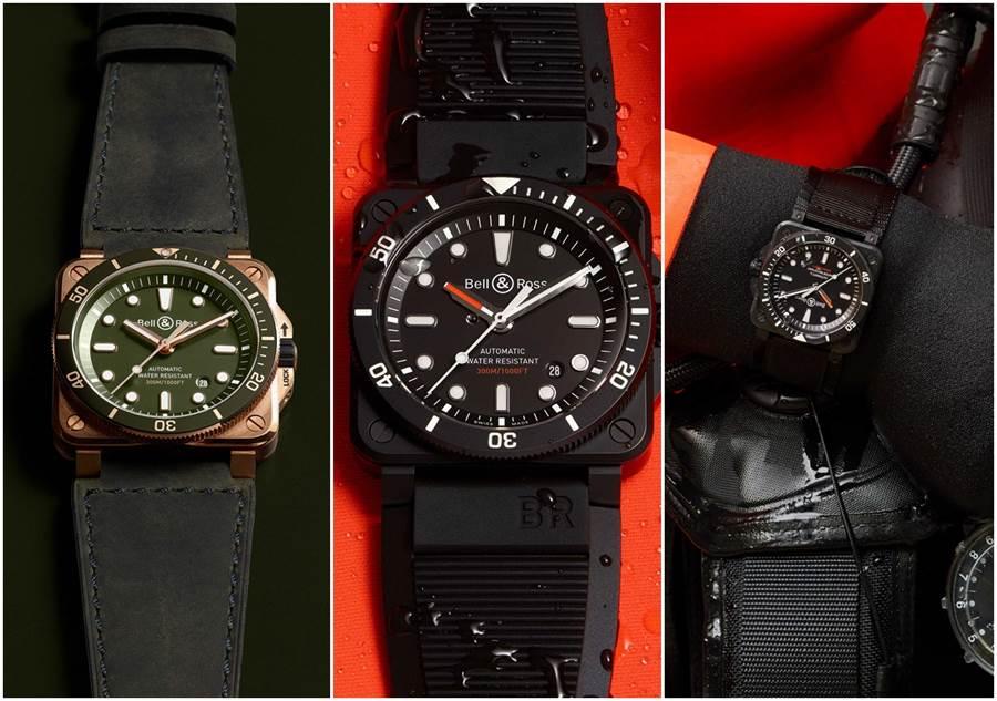 左/BR03-92-Diver-Bronze-Green 青銅綠面潛水錶_NT$139,000元(限量999只);右/BR03-92-Diver-Ceramic 一體成型黑陶瓷潛水錶。(圖/品牌提供)