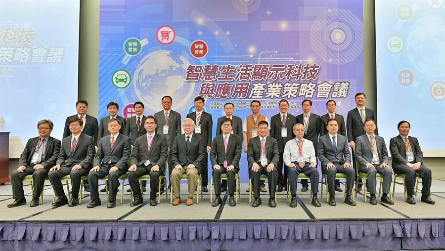 行政院科技會報辦公室主辦的「智慧生活顯示科技與應用產業策略(SRB)會議」9日揭幕。(圖/行政院科技會報辦公室)