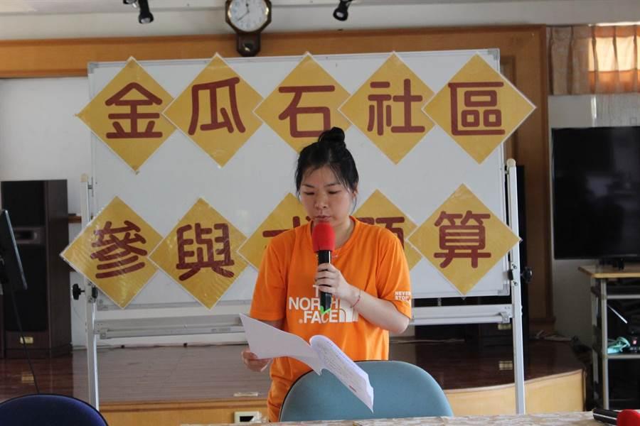 金瓜石勸濟堂提出「金瓜石勸濟堂108年關公節活動計畫」。(黃金博物館提供)