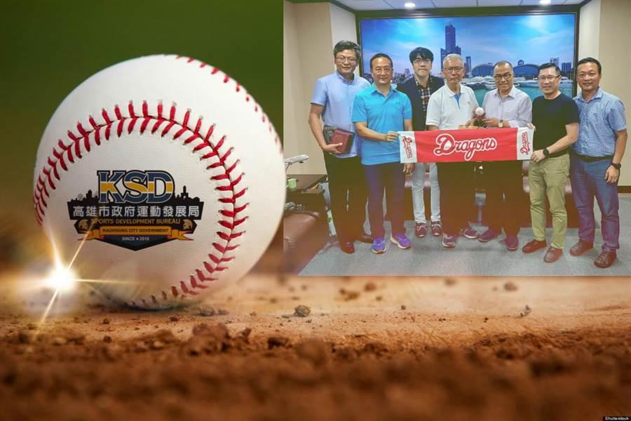 高市運動發展局長程紹同在臉書宣布味全龍將以高雄澄清湖棒球場為主場。(臉書翻攝)