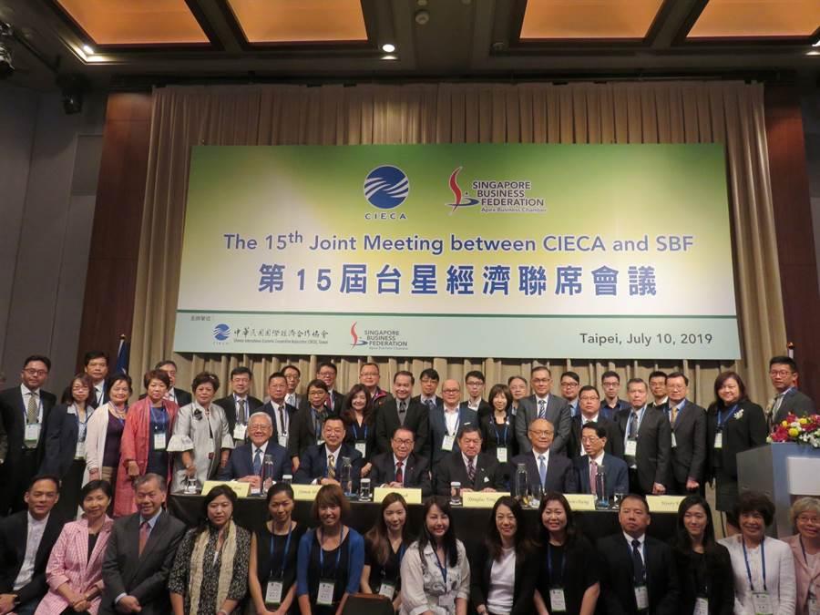 「第15屆台星經濟聯席會議」在台盛大召開。(國經協會提供)