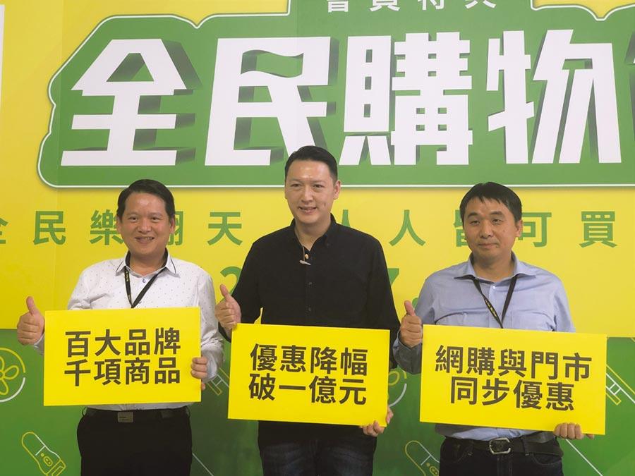 燦坤總經理李佳峰(中)昨日宣布,燦坤夏季會員特典「燦坤全民購物節」本周五(12日)開跑,4天業績要比去年同檔期成長2成。圖/沈美幸