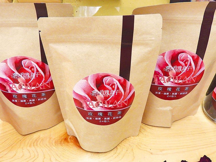大花農場銷售有機玫瑰花茶。圖/張珊珊
