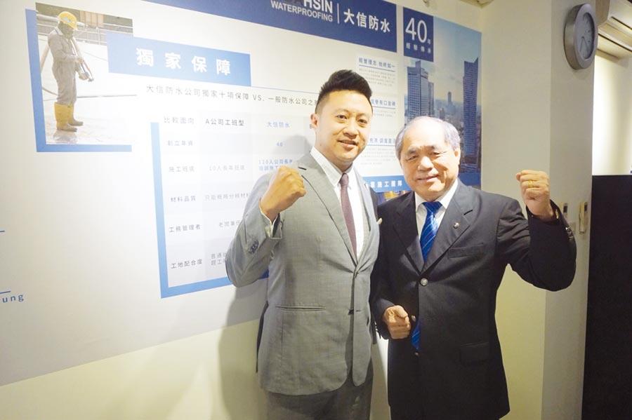 大信防水董事長康信豐(右)、大信防水總經理康永昕(左)。圖/業者提供