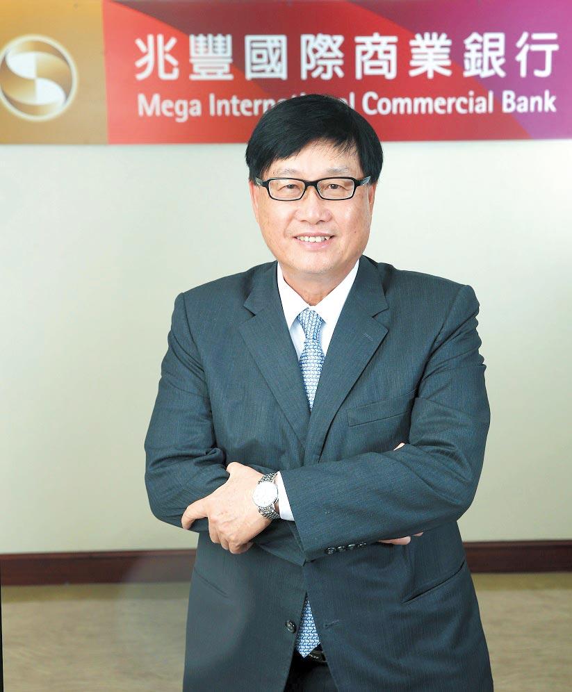 有20年海外放款經驗的兆豐銀行蔡永義總經理力推新南向。圖/公司提供
