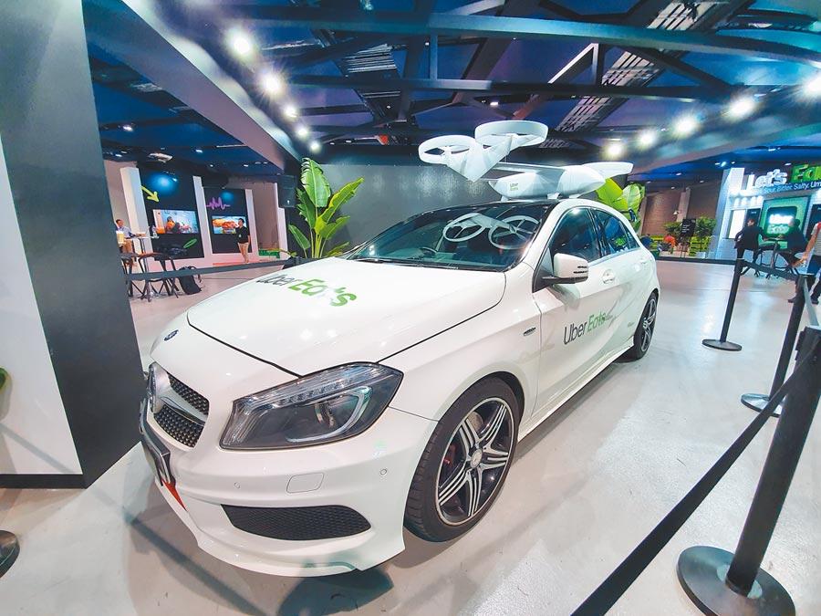 昨(9日)在香港舉行首次亞太區餐飲產業未來趨勢峰會,會中展示未來無人機送餐服務,將由無人機送餐至Uber駕駛車輛的車頂上,再由司機接力送達給消費者。(石欣蒨攝)